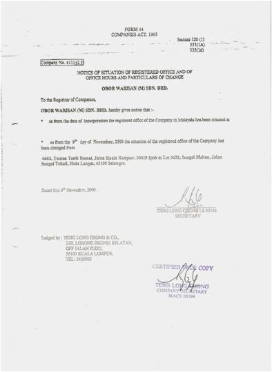 site compatibility certificate application form