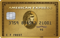 american express card application status uk