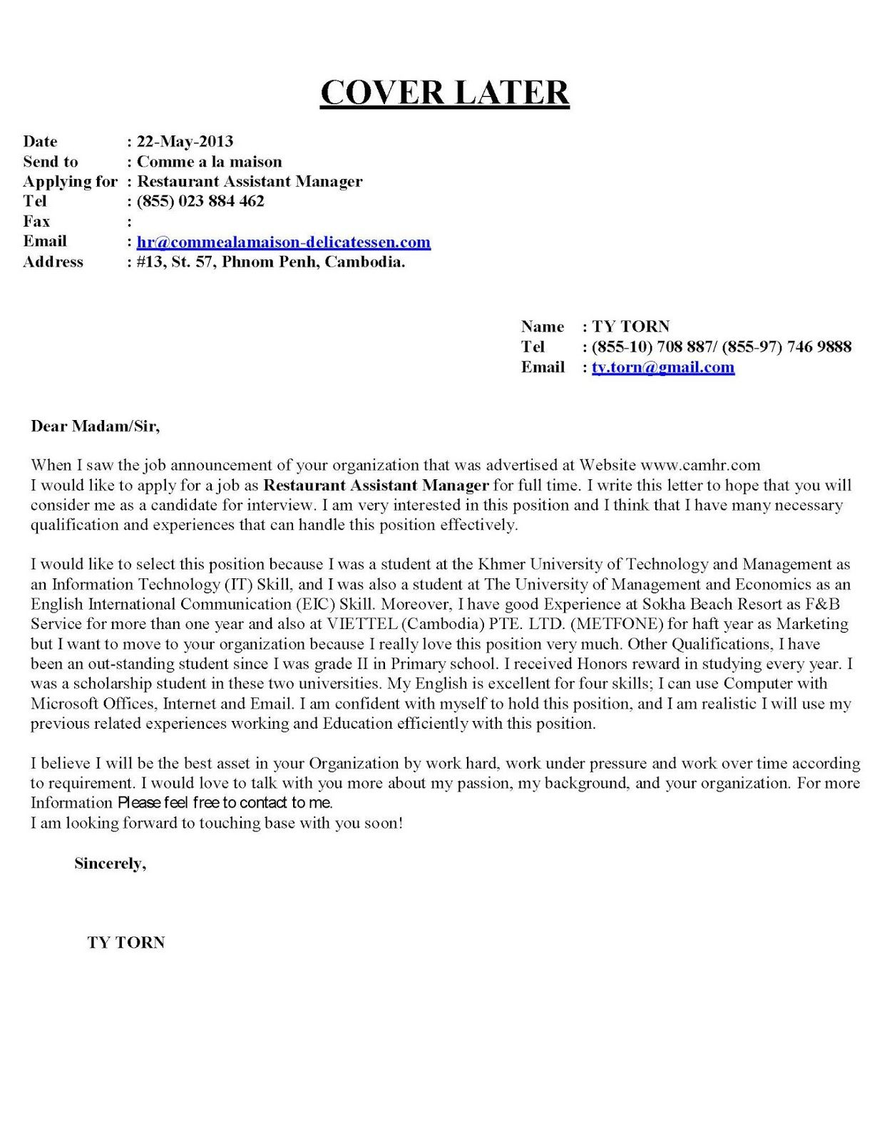 cover letters for sso application