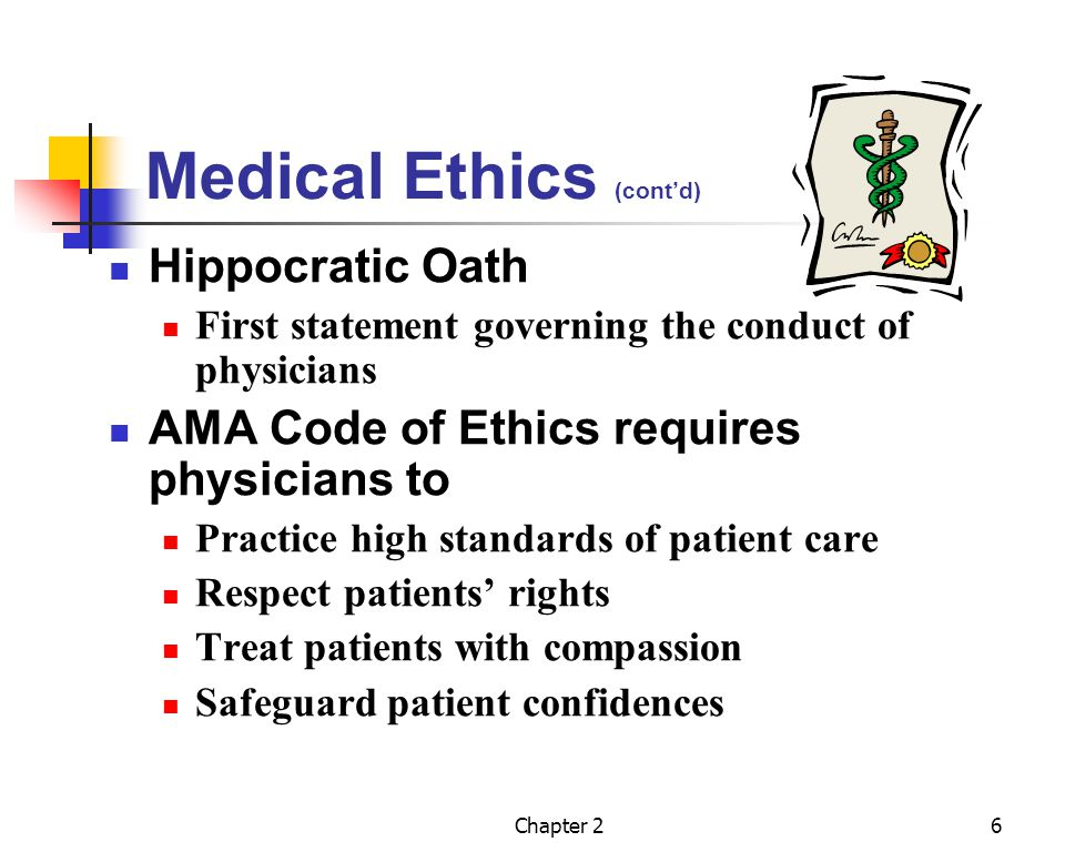 the application of law and ethics to nursing practice